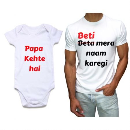 Baby romper and Mens Tshirt 4|knitroot