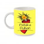 Pataka Dulhan Coffee Mug