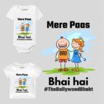 mere pass bhai hai