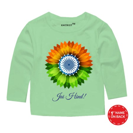 proud to be an indian | kid's T-shirt for boy and girl