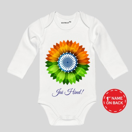 26 january | republic day romper | baby boy and cute girl |knitroot