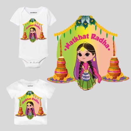 radha outfit for baby