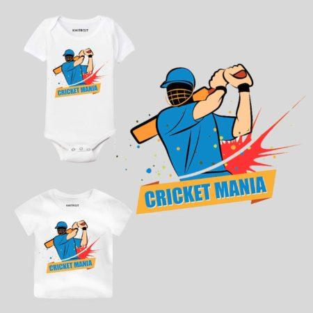 Indian Cricket Team T shirt