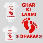 Ghar Ki Laxmi Baby Wear