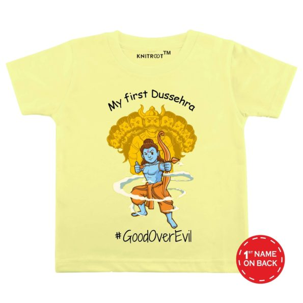 My First Dussehra #GoodOverEvil T-shirt (Yellow)