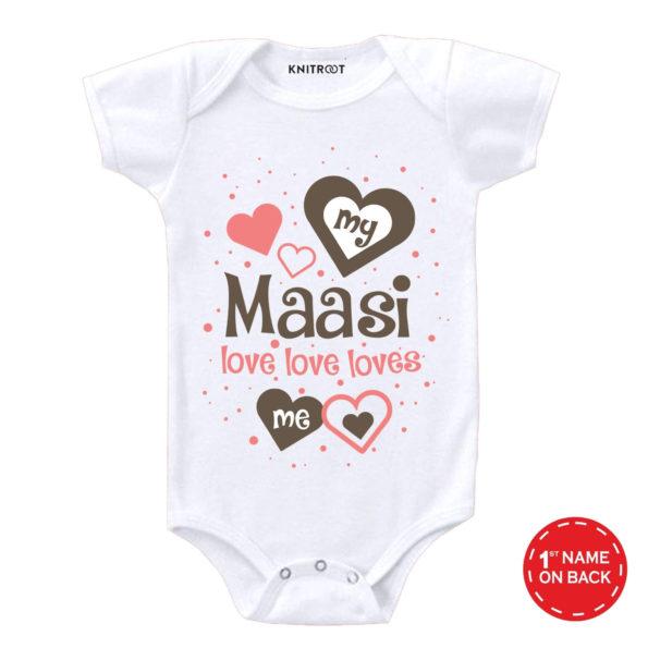 My Maasi Love Love Loves Me Onesie