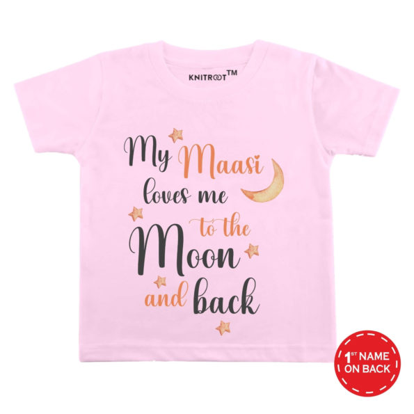 My Maasi Loves Me to The Moon and Back Tshirt (Pink)