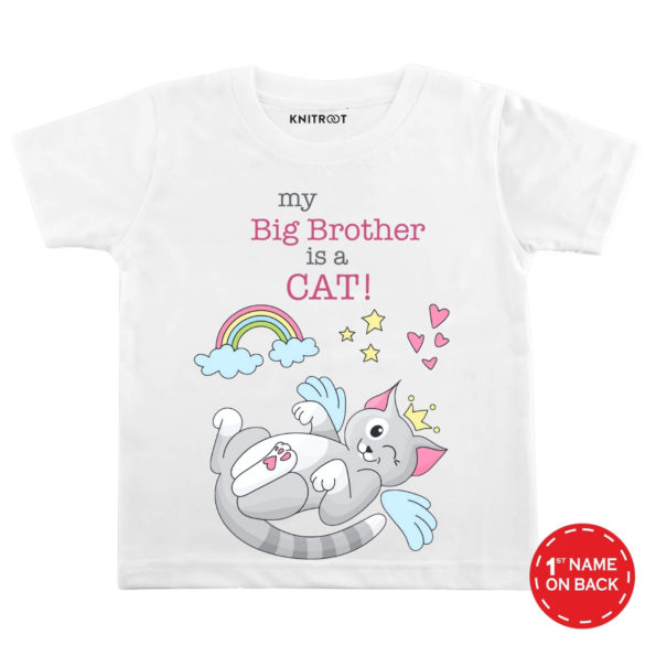 My Big Brother Is Cat T-shirt