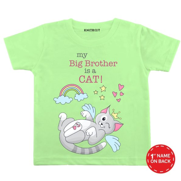 My Big Brother Is Cat T-shirt (Pista Green)
