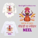 Happy Lohri HIndi Printed Outfits