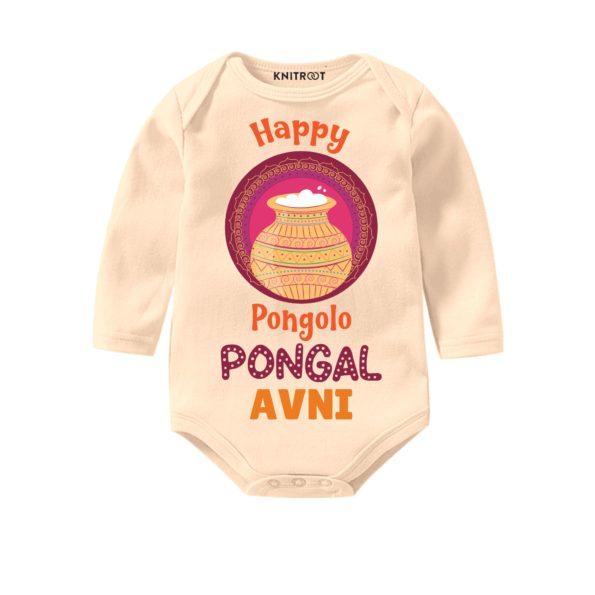 Happy Pongolo