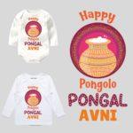 Happy Pongolo Pongal Baby cloth