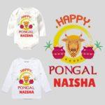Happy pongal baby wear