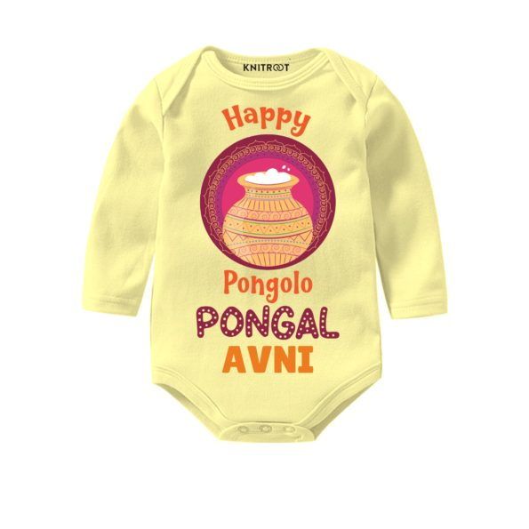 Pongolo pongal outfit