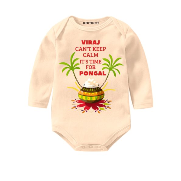 Time for pongal baby outfit