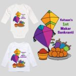 first makar sankranti baby outfit