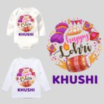 happy lohri printed personalized baby outfit