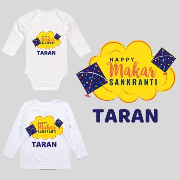 makar sankranti gift for baby