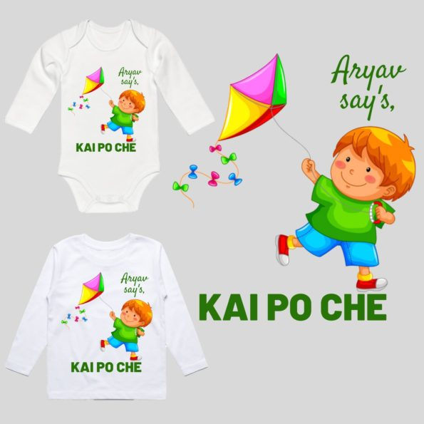 Baby Outfit for Makar Sankranti