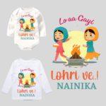 lohri for baby girl