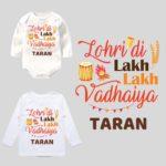 lohri ki lakh lakh vadhaiya outfit for baby