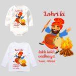 lohri ki lakh lakh vadhaiyan outfit