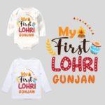 my first Lohri Kids outfit lohri
