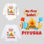 my first lohri