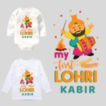 my first lohri baby onesie and t shirt