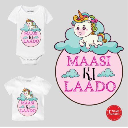 Maasi ki laado Personalized wear