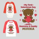 My First Valentines Day with mommy and daddy