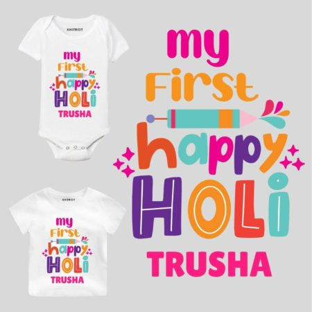 First Happy Holi Kids Outfit