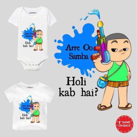 Holi Kab Hai Kids Outfit