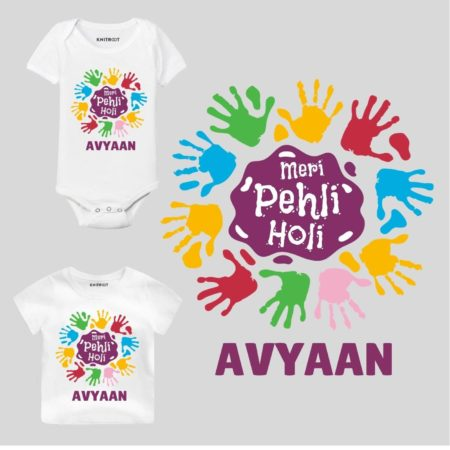 Pehli Holi Personalized Outfit