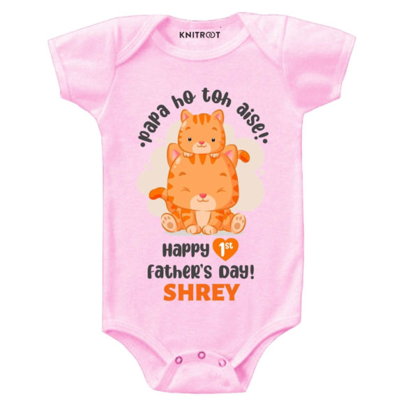 Happy 1st Father's day-cat Outfit