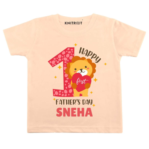 Happy 1st Father's day-lion Outfit