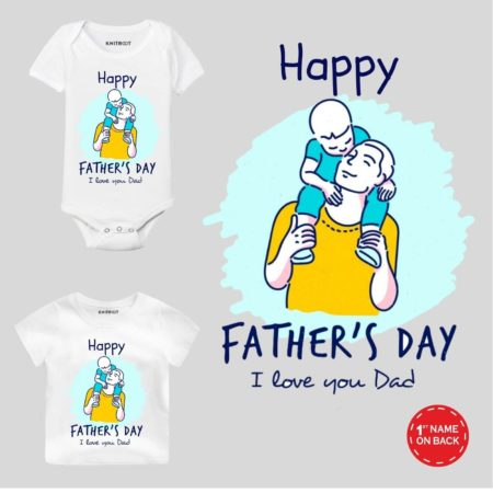fathers day baby outfit