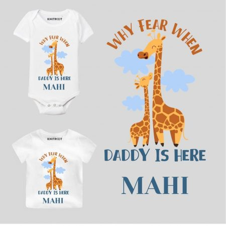 Daddy is here Baby Outfit