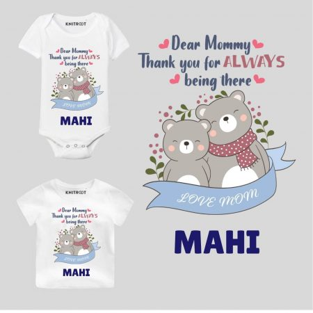 Dear Mommy Kids Outfit