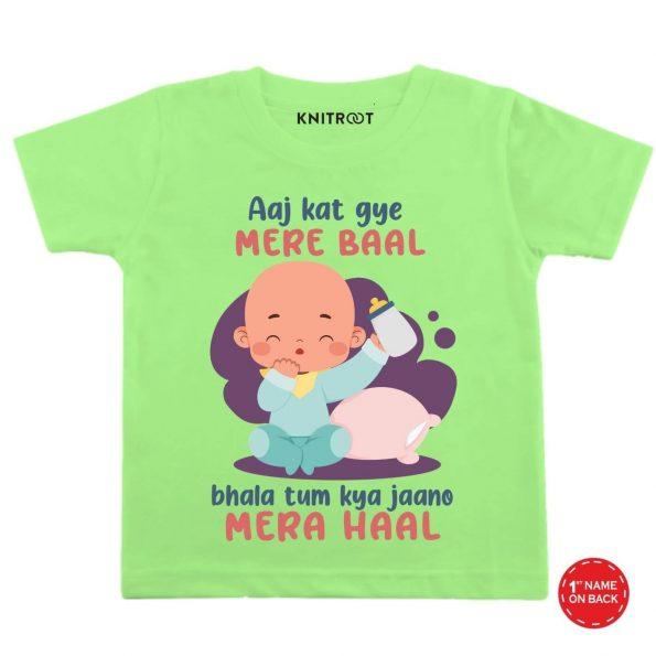 Kat gye Baal Kids Outfit