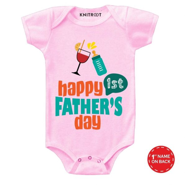 1st fathers day drinks pi r