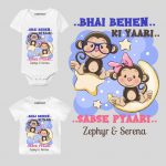 brother sister t shirt