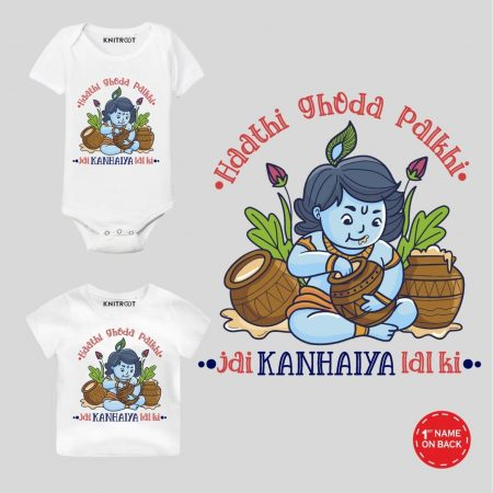 baby krishna outfit