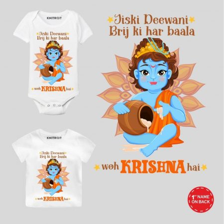 krishna outfit